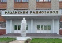 КПРФ в Рязани: гудим и не краснеем