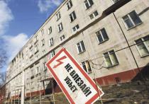 Голосование за реновацию: будет учтено мнение каждого москвича