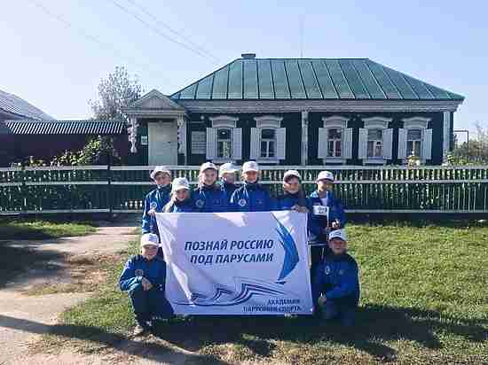 Юные питерские яхтсмены познают Рязанскую область в Константинове