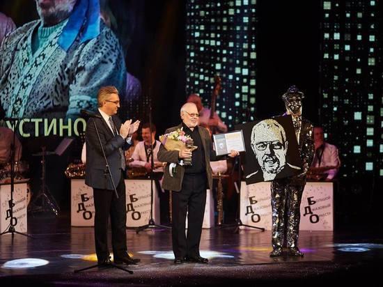 В Рязани прошла церемония вручения премии «Зеркало сцены»