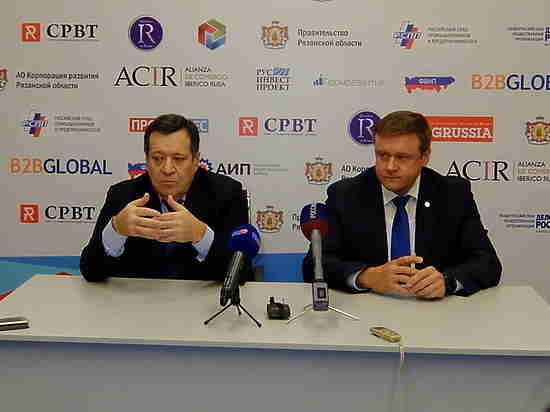 Инвестиционный форум в Рязани начал работу с результатов